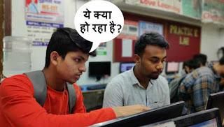 computer tips hindi