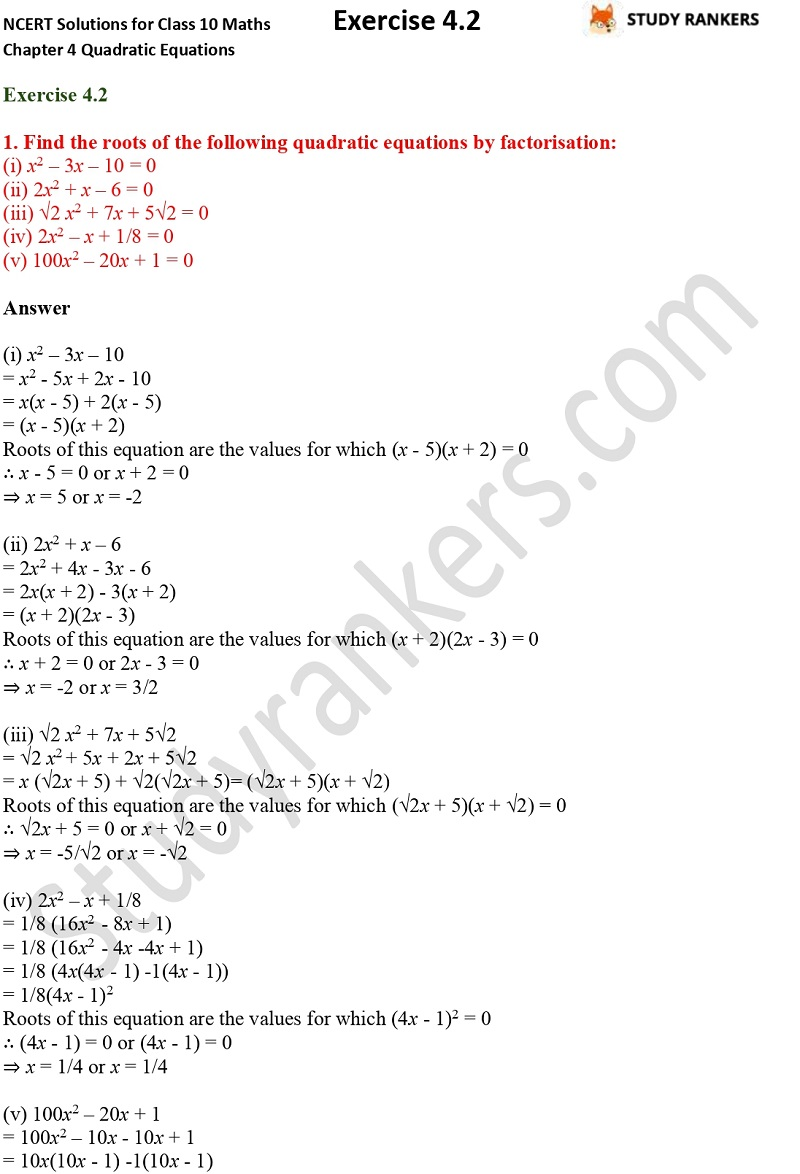 NCERT Solutions for Class 10 Maths Chapter 4 Quadratic Equations Exercise 4.2 Part 1