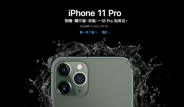 iphone-11-pro-64gb