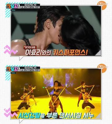 이효리 bad girl 댄서였던 아이돌(feat.키스 퍼포먼스) | 인스티즈