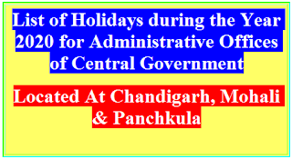 CGEWCC-Chandigarh-Holidays-2020