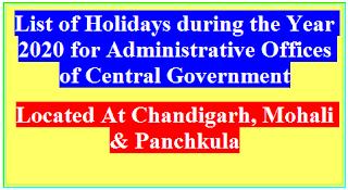 CGEWCC-Chandigarh-Holidays-2020