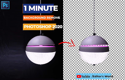 Adobe Photoshop 2020 : How To Remove Backgroung in 1 Minute Only Easy & Quickly!