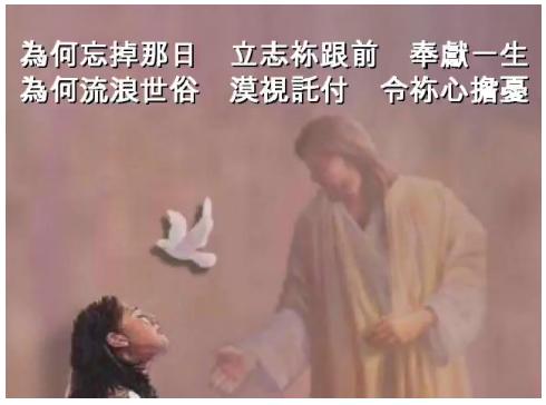 share 生命影響生命: 喬宏「一生」不枉過 ( 1 - 2 )