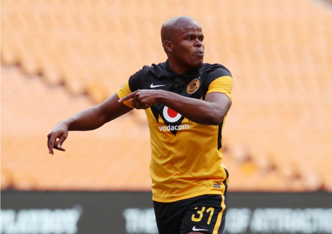 Kaizer Chiefs midfielder Willard Katsande