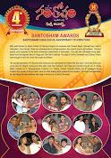 Santhosham Awards Recap-thumbnail-11