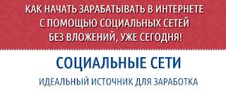 http://vipip.ru/?refid=1033834