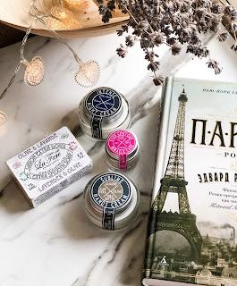 Ночной крем Intense Night Cream La Fare 1789