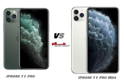 مقارنة بين هاتفي آيفون iPhone 11 Pro  و آيفون iPhone 11 Pro Max مقارنة بين هاتفي آيفون Apple iPhone 11 و آيفون 11 برو ماكس Apple iPhone 11 Pro Max ماهو الفرق بين الفرق بين iPhone 11 Pro و Apple iPhone 11 Pro Max مقارنة بين موبايلات آيفون iPhone 11  و آيفون iPhone 11 Pro Max