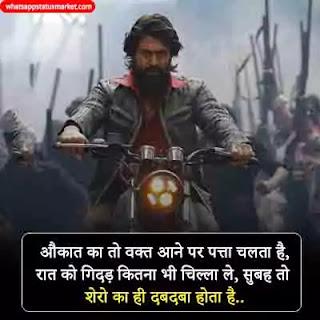 khatarnak attitude status image