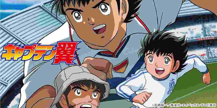 Captain Tsubasa – Road to 2002 Episode 1-52 Batch Subtitle Indonesia