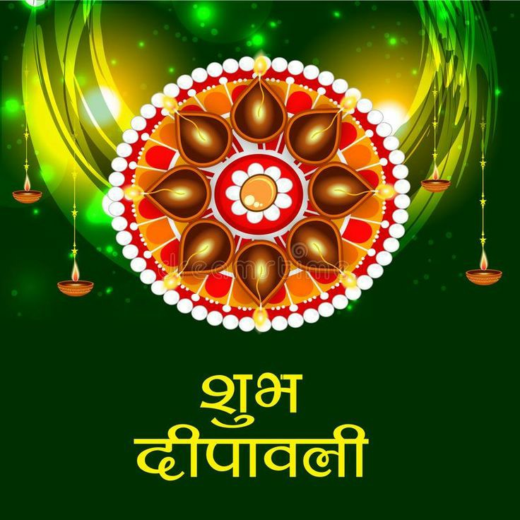 Diwali wishes in hindi 2021