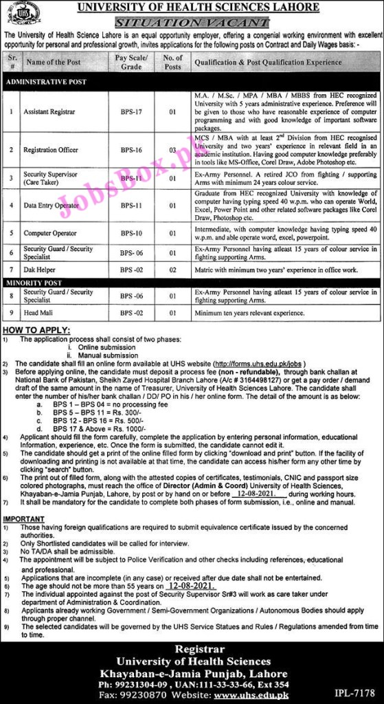 University of Health Sciences UHS Jobs 2021 – www.uhs.edu.pk