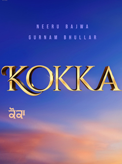 Kokka Box Office Collection - Here is the Kokka Punjabi movie cost, profits & Box office verdict Hit or Flop, wiki, Koimoi, Wikipedia, Kokka, latest update Budget, income, Profit, loss on MT WIKI, Bollywood Hungama, box office india