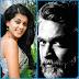 तापसी पन्नू ने हथियाई विजय सेतुपति की ये फिल्म, इस दिन से होगी शूटिंग शुरू