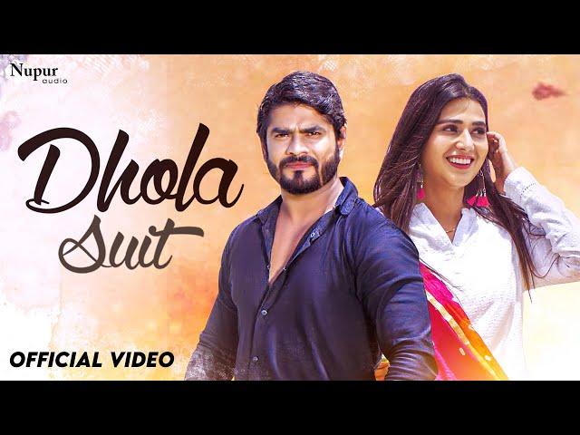 Dhola Suit Song Lyrics - Vishvajeet Choudhary and Sweta Chauhan