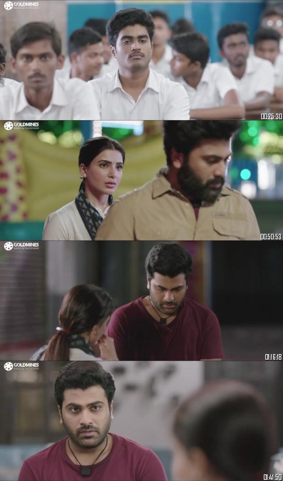 Jaanu 2021 Hindi Dubbed 720p 480p Full Movie Download