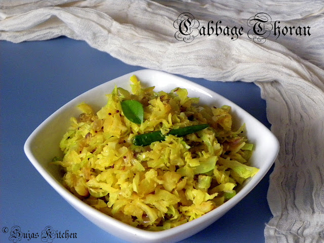 How to make Cabbage Thoran / Stir fry