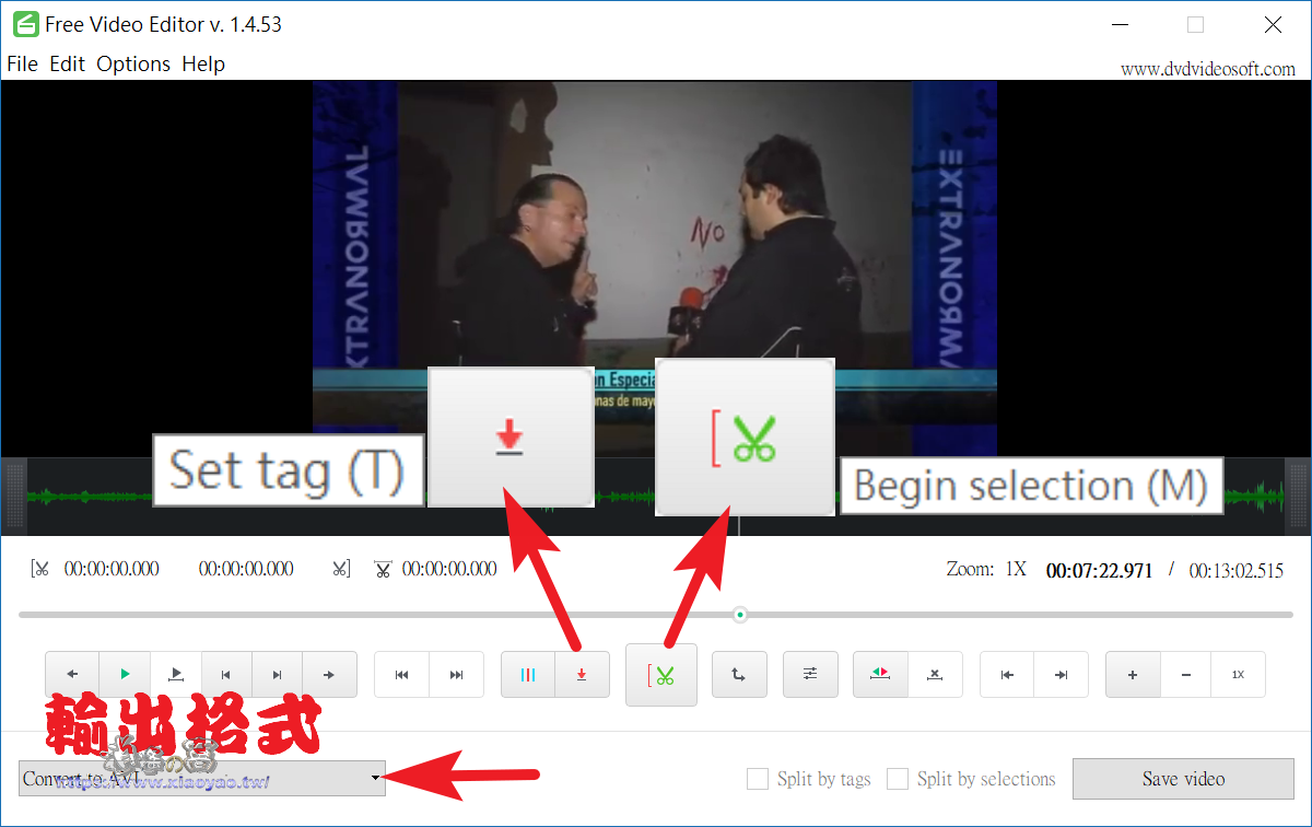 Free Video Editor 影片剪切軟體