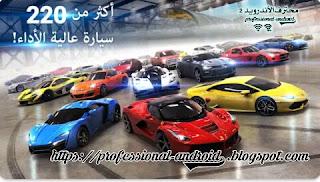 تحميل لعبة القيادة الهوائية Asphalt 8 سباق سيارات ممتعة.