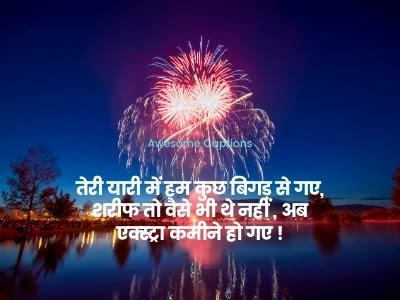 shayari - Best Friends Quotes In Hindi 2020