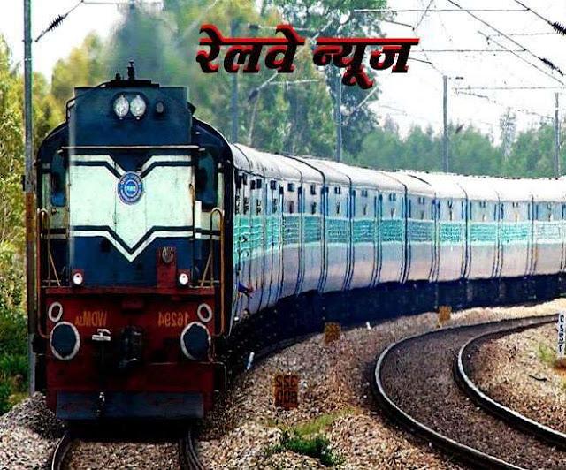 स्टेशन पर अगर आप करते हैं मोबाइल का गलत इस्तेमाल, तो जान लें रेलवे का यह कदम