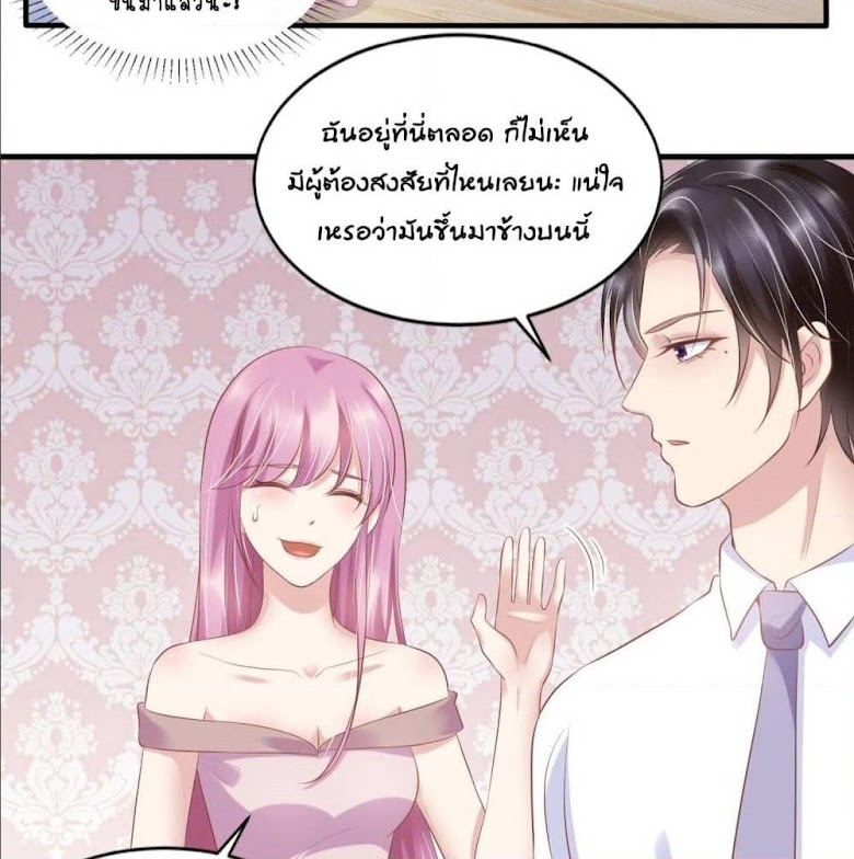 Contract Sweet Pet Don't Want To Run Away from Hot Mom - หน้า 12