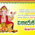 Best Ganesh Chaturthy telugu quotes wishes greetings images