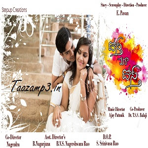 Dosth Mera Dosth (2016) Songs Free Download
