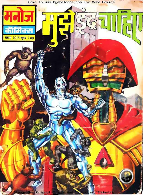 Manoj Comics Hawaldar Bahadur Pdf Download