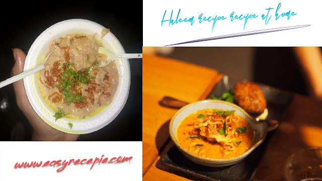 Haleem recipe | How to make mutton haleem recipe at home
