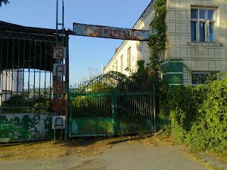 Браилов. Закрытый сокоморсовый завод