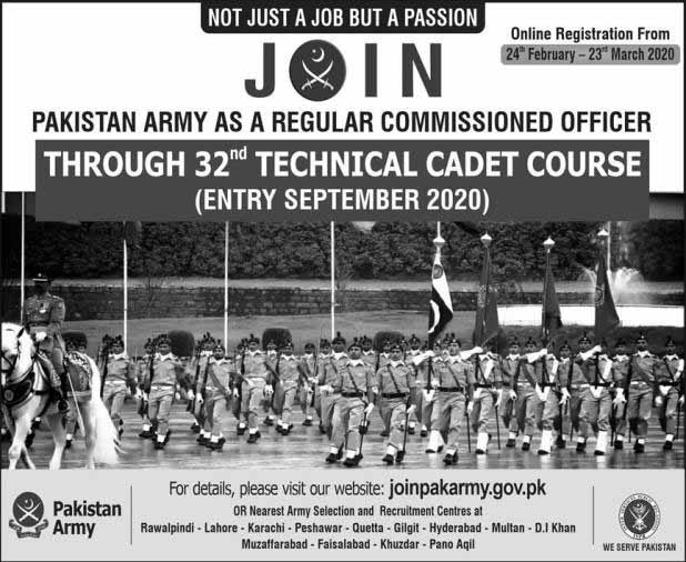 Join Pak Army  as Regular Commission Through 32nd Technical Cadet Course Online Registration