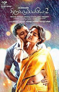 Thiruttu Piyale 2 (2017) Tamil 720p HDRip 1.1GB With Bangla Subtitle