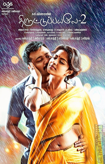 Thiruttu Piyale 2 (2017) Tamil 480p HDRip 450MB | 720p HDRip 1.1GB | Online Watching And Google Drive Download With Bangla Subtitle