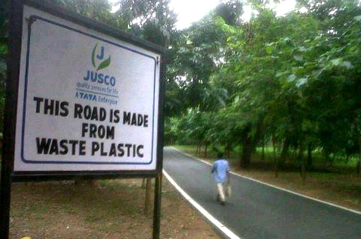 how to get rid of plastic waste