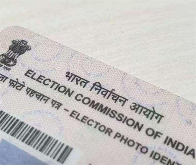 मोबाइल में डाउनलोड कर सकेंगे वोटर आइडी, 11वें राष्ट्रीय मतदाता दिवस के मौके पर आज लांच होगा ई-वोटर कार्ड
