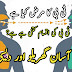 What is TB disease? What are the types of TB disease? Easy Home and Home Remedies for TB