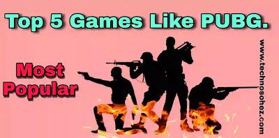 PUBG जैसे 5 गेम । PUBG jaise top 5 Games  PUBG  से बेहतरीन गेम्स ।
