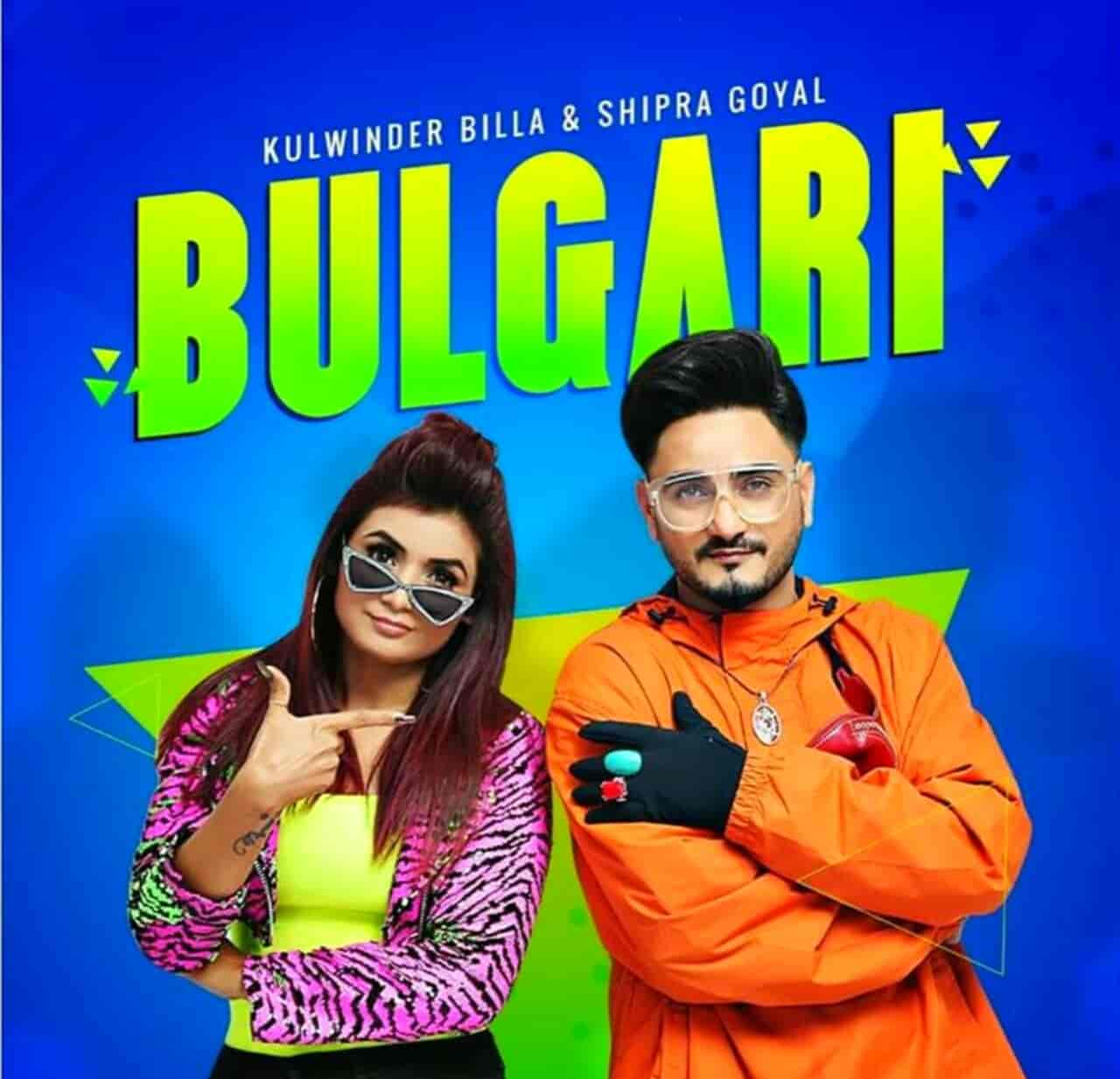 Bulgari Kulwinder Billa and Shipra Goyal song Images