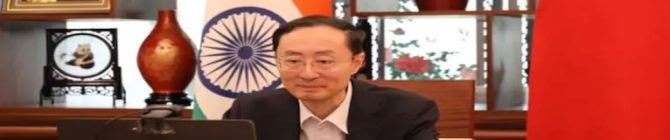 Let's Cooperate, Not Confront, Says China's Envoy To India Amid Aerial Exercise Near Eastern Ladakh
