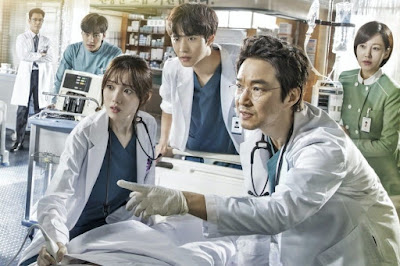 Download [Full Album] Kumpulan Lagu OST Drama Dr. Romantic Kim 2 MV