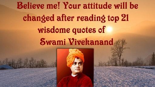 Top Quotes of Swami Vivekananda Ji