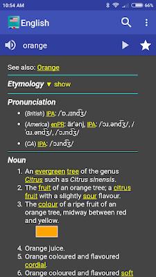 افضل التطبيقات لتعلم نطق كلمات اللغة الإنجليزية بشكل صحيح 2020