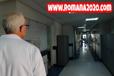 حصيلة فيروس كورونا المستجد covid-19 corona virus كوفيد-19 في المغرب .. 66 حالة مؤكدة و3 وفيات