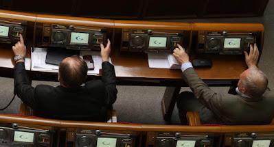 """Со 2 марта в Верховной Раде будет включена """"сенсорная кнопка"""" для голосования"""