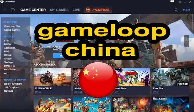 تحميل المحاكي الصيني الجديد للكمبيوتر