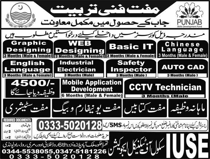 Free Short courses by Government of Punjab