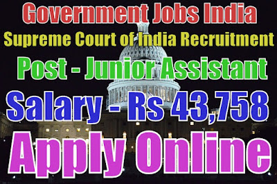 Supreme Court of India Recruitment 2017