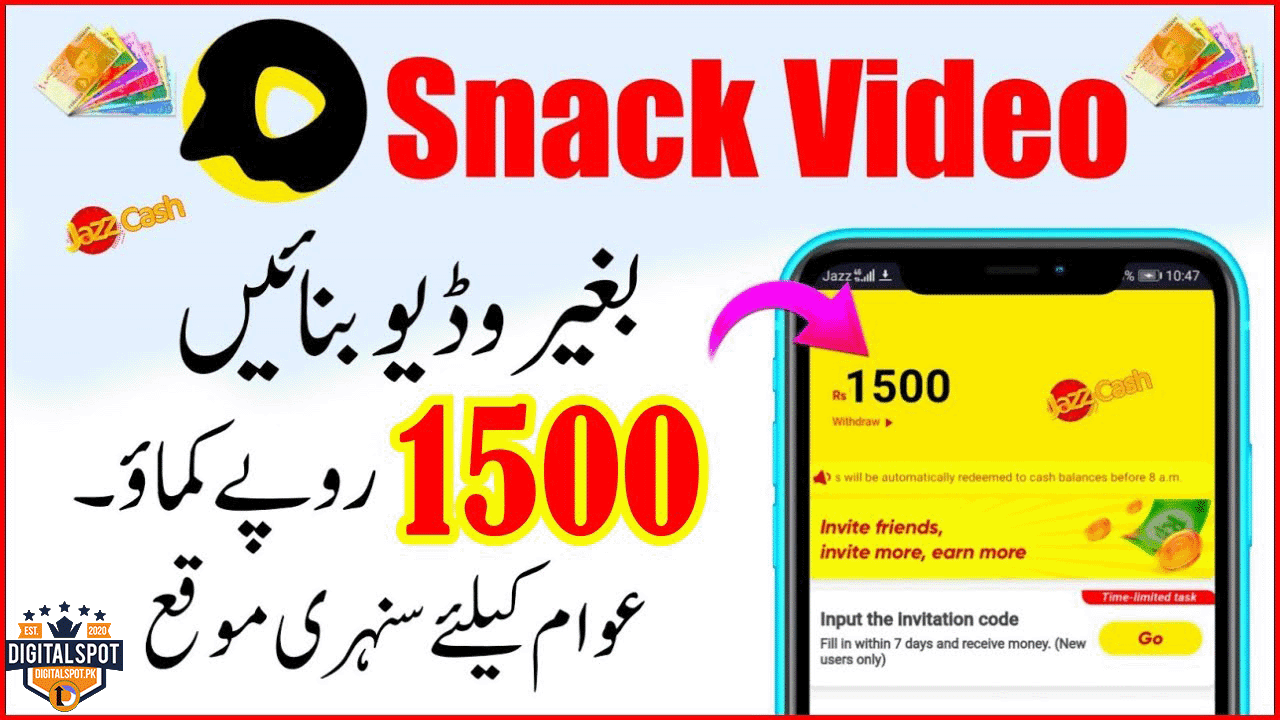 How to earn money through snack video in pakistan